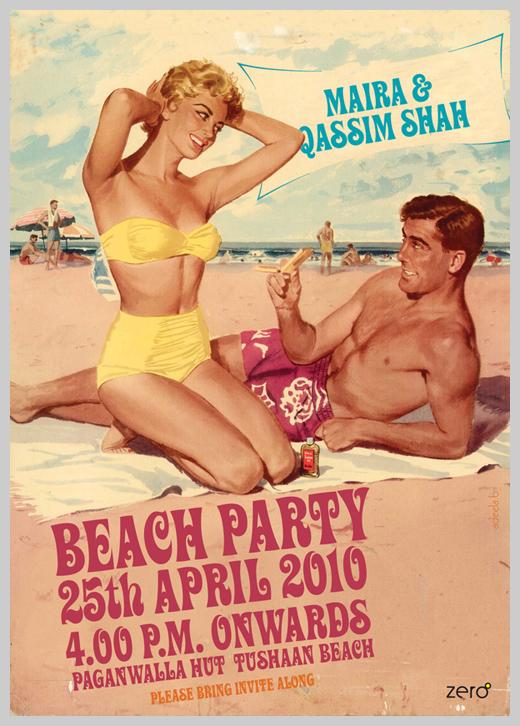 Sample Party Invitations - Retro Beach Party Invite