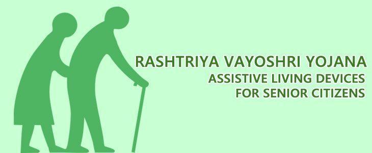 rashtriya-vayoshri-yojana