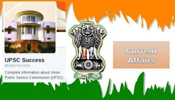 UPSC Current Affairs