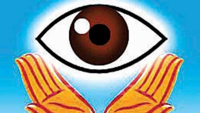 World Eye Donation Day