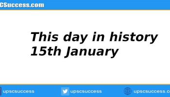 15th January