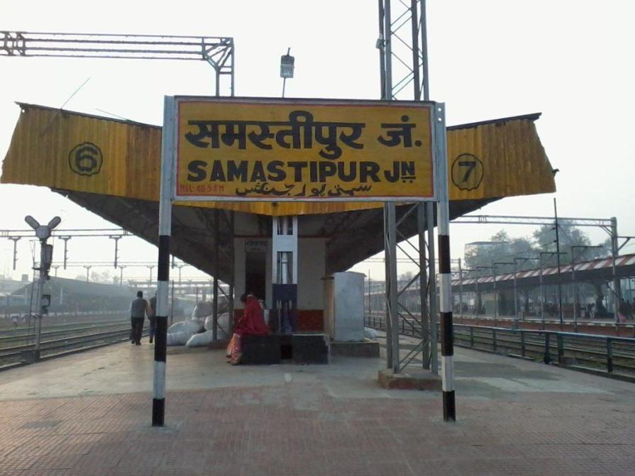 Samastipur_Junction_(junction_plate) (1)
