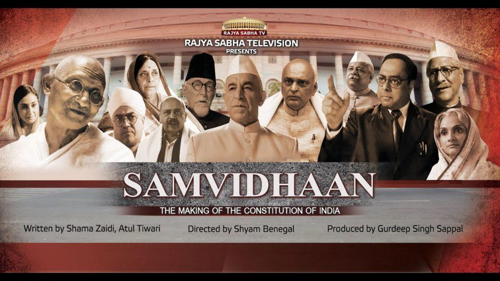 Samvidhaan: The Making of the Constitution of India