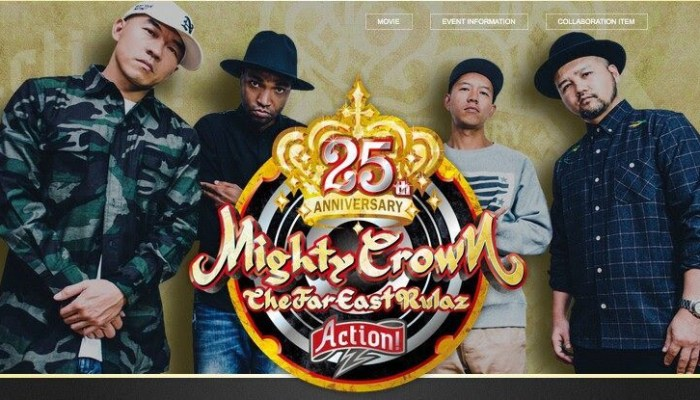 mighty crown 25th anniversary champions in action