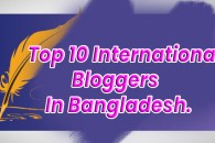 https://www.upwone.com/wp-content/uploads/2020/10/Top-10-Bloggers-In-Bangladesh-Are-Entrepreneur-With-Online-Blogging-Business.jpg