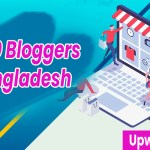 https://www.upwone.com/wp-content/uploads/2020/10/top-10-in-bloggers-in-bangladesh-international.jpg