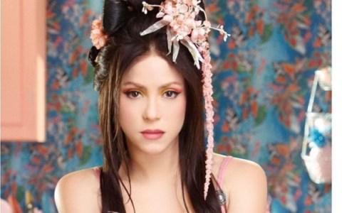 Esta es la nueva canción de Shakira con Anuel AA