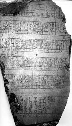 pharaons-06