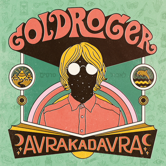 avrakadavra-gold-roger