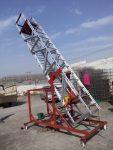 Tower Ladder Urban Bageecha Ludhiana