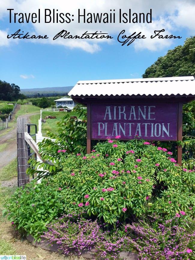Travel Hawaii: Aikane Plantation Coffee Farm Tour
