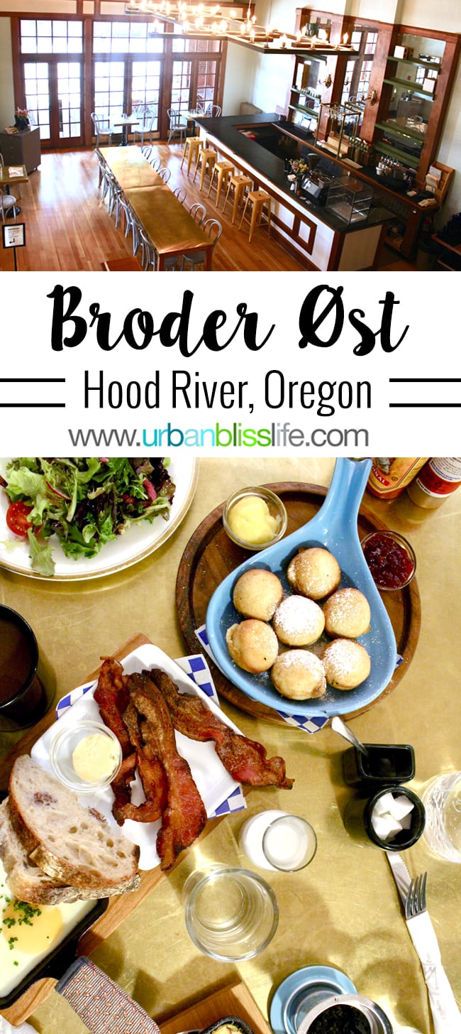 Broder Ost restaurant in Hood River, Oregon. Review on UrbanBlissLife.com