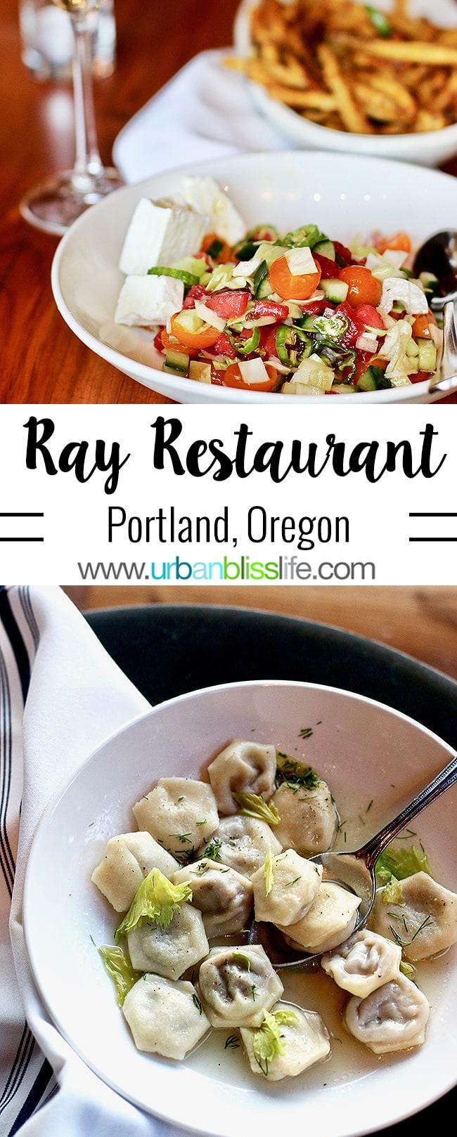 Ray restaurant, Israeli cuisine in Portland, Oregon. Restaurant review on UrbanBlissLife.com