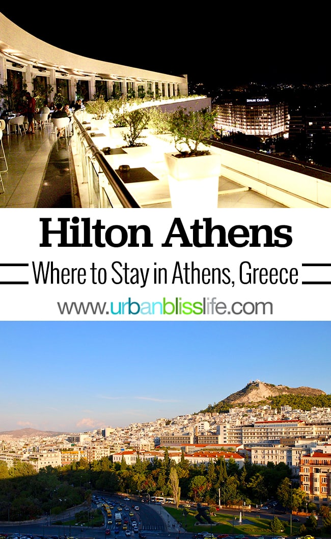 Hilton Athens hotel - Where to Stay in Athens, Greece. Athens travel guide on UrbanBlissLife.com