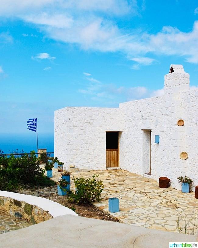 agriculture museum of Pyles on Karpathos island, Greece