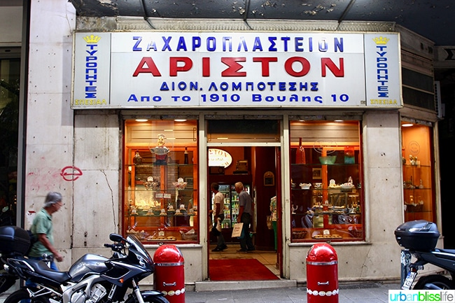 Ariston pastry shop in Athens, Greece
