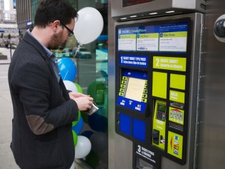 Government Square Ticketing Kiosk [Travis Estell]