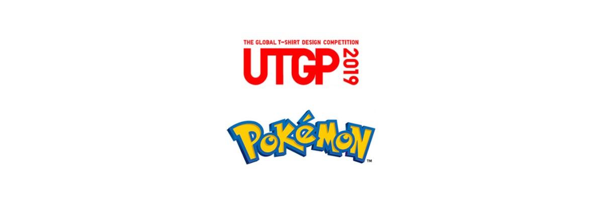 Uniqlo revela su nueva colección de camisetas Pokémon