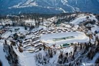Complexe de Ski de Fond - Sotchi