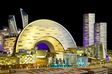 L'entrée par le quartier culturel (crédits image : Dubaï Holding)