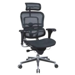 Ergonomic Chair Brisbane Graco Contempo High Cover Urban Hyve Office Furniture Workplace Design Services Chairs