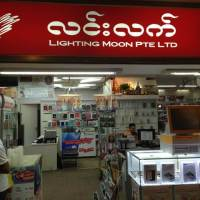 Best place to buy latest mobile phones SIM free in Singapore