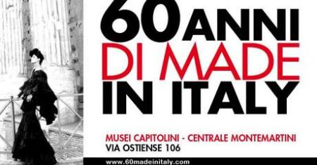 mostre-roma-2012-60-anni-made-in-italy
