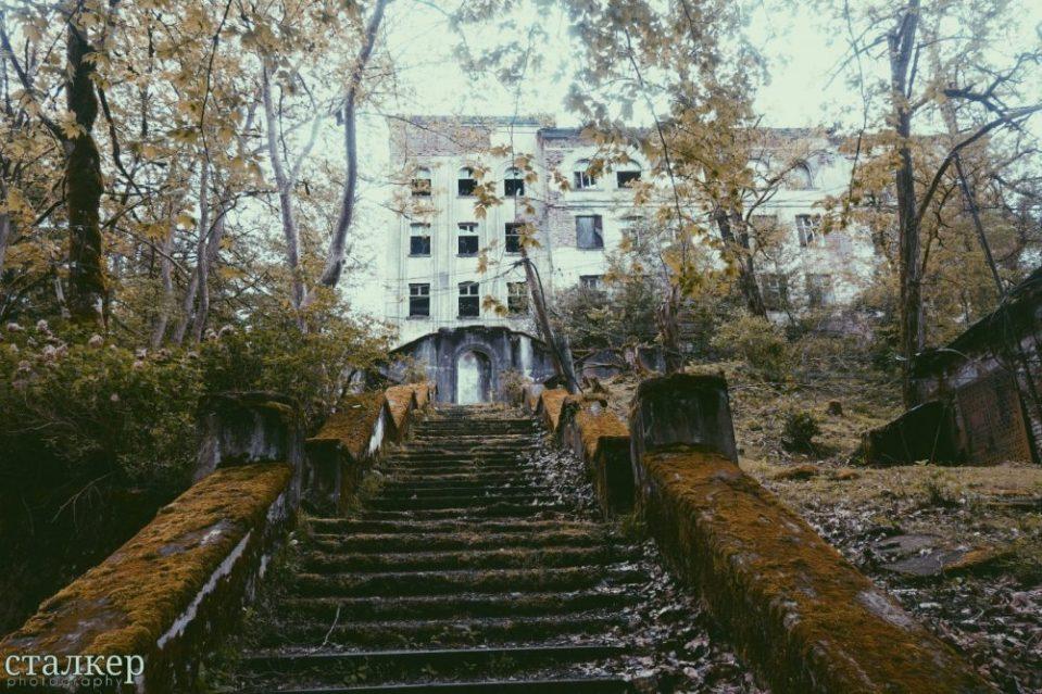 Ghost Town of Akarmara