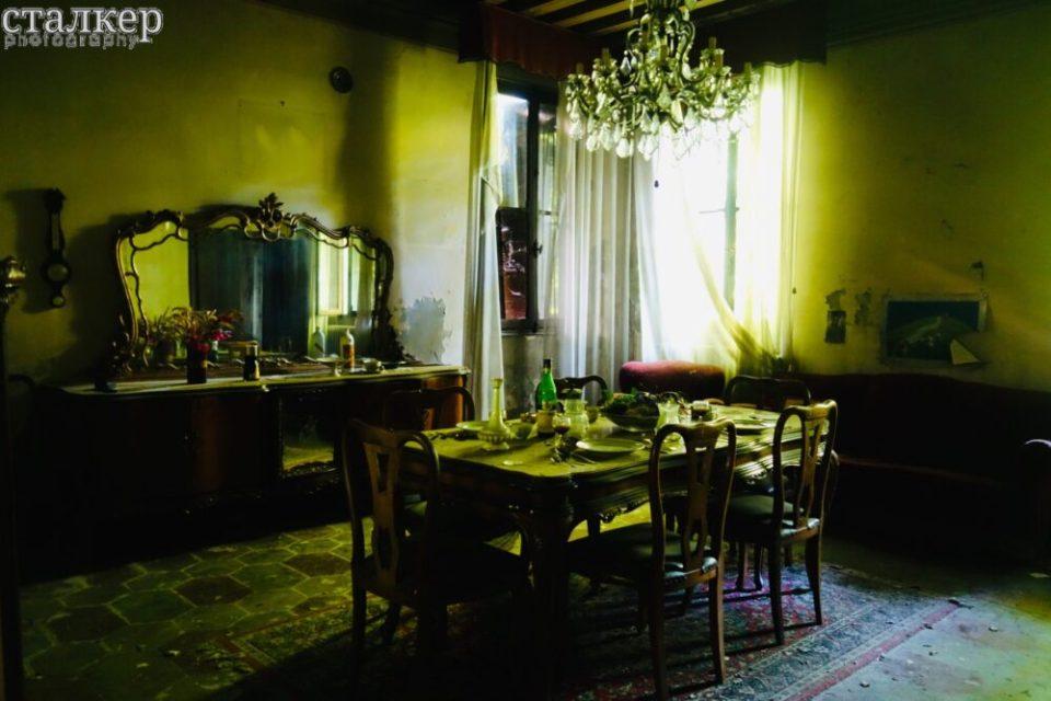 Devotee's villa