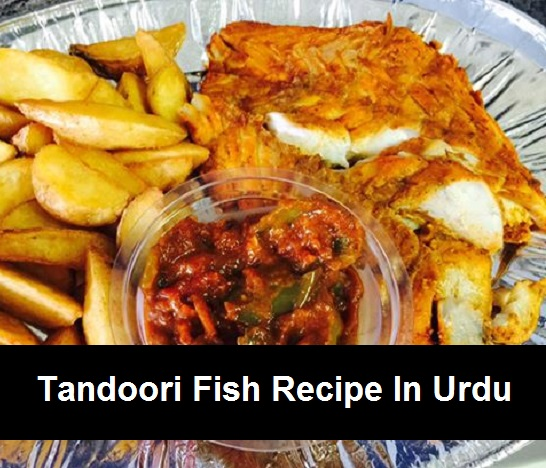 Tandoori-Fish-Recipe-In-Urdu
