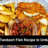 Tandoori Fish Recipe In Urdu
