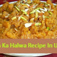 Besan Ka Halwa Recipe In Urdu