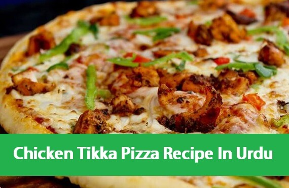 Chicken_Tikka_Pizza_Recipe_In_Urdu