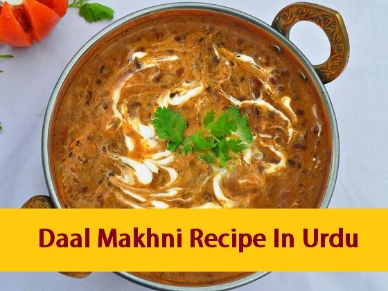 Dal-Makhani-Recipe-In-Urdu