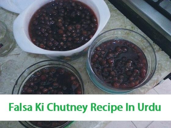 Falsa_Ki_Chutney_Recipe_In_Urdu