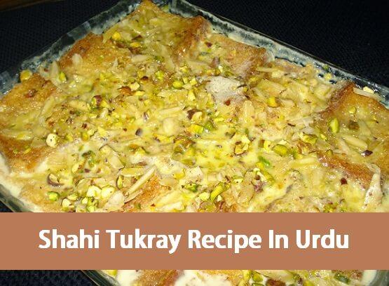 Shahi-Tukray-Recipe-In-Urdu