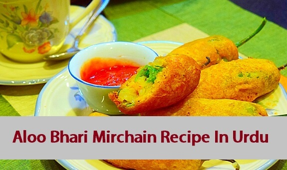Aloo-Bhari-Mirchain-Recipe-In-Urdu