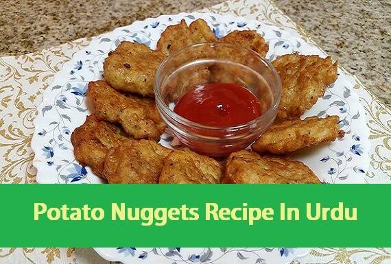 Potato_Nuggets_Recipe_In_Urdu