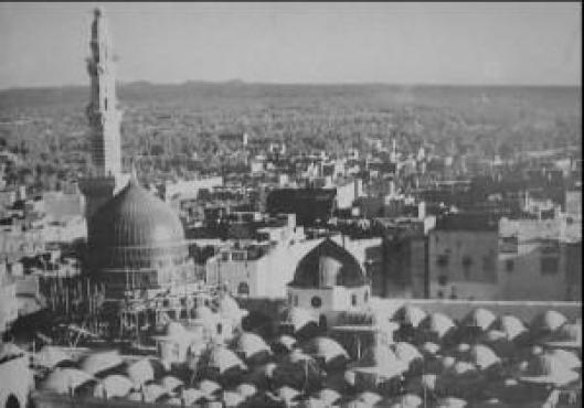 Old photo of Prophet's Mosque