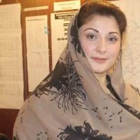 Maryam Nawaz she is in Adiala