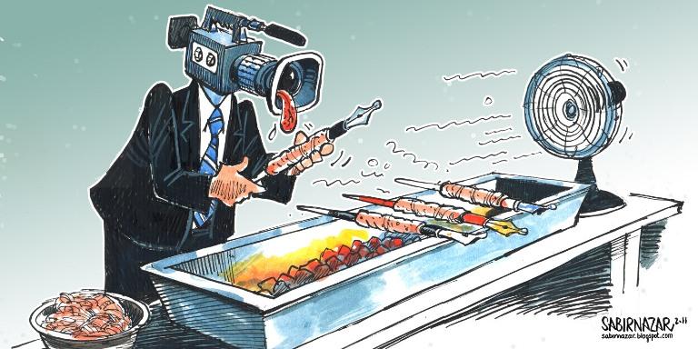 الحرب الاعلامية والنّفسية و أثارها المتوقّعة على الشرق الأوسط (by Estella Carpi, March 2015)
