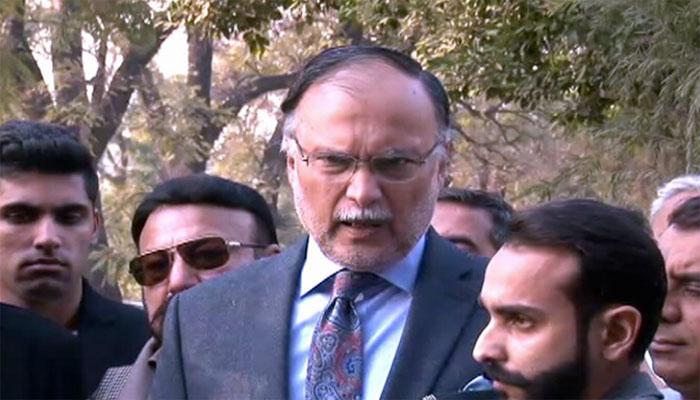 NAB given 13-day physical remand of Ahsan Iqbal
