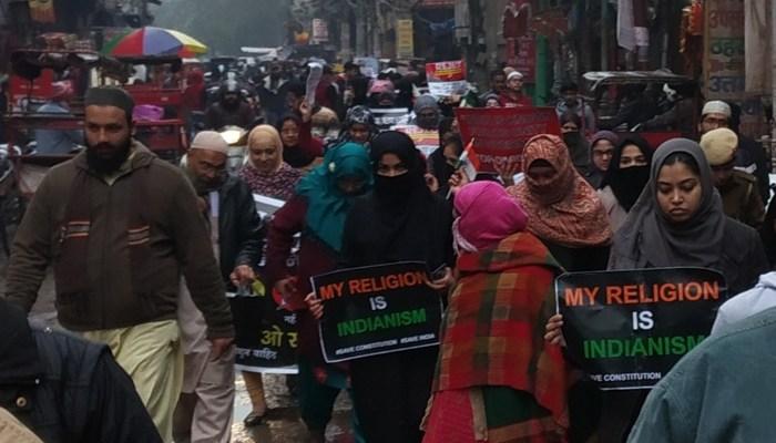 Silent March from Azad Market - Lal Kuan Hamdard Dawakhana against CAA , NRC