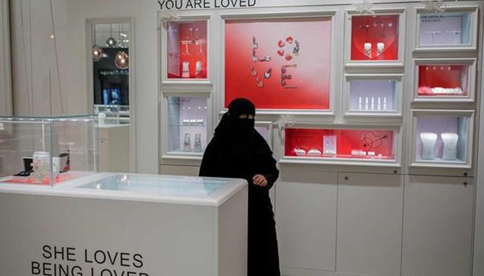 Saudi Arabia prepares for Valentine's Day