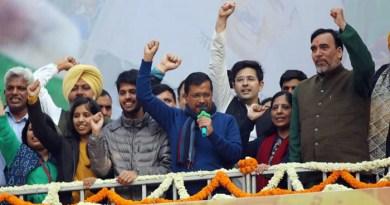It is victory of people of Delhi: Arvind Kejriwal on AAP's win
