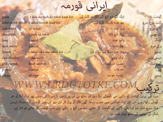 how to make iranian recipes