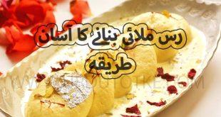 rasmalai recipe in hindi