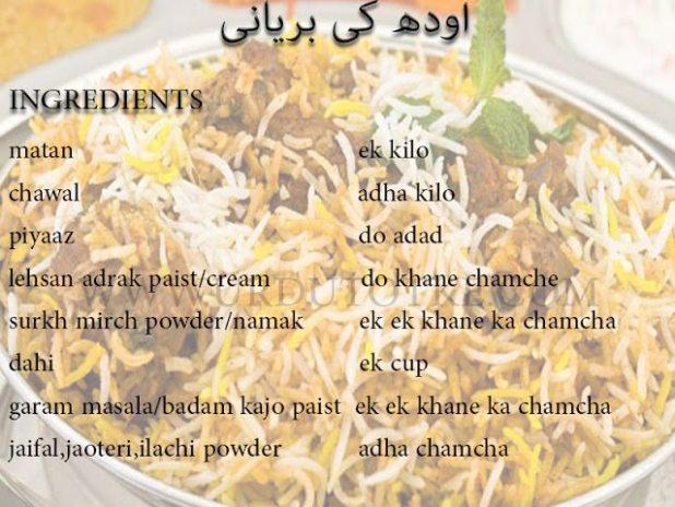 south indian awadhi mutton biryani recipe