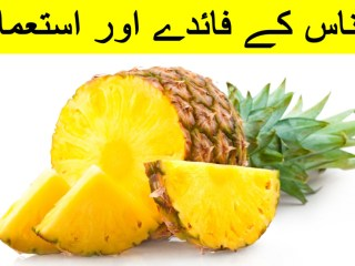 Uses and Benefits of Pineapple in urdu and hindi