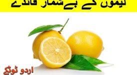 Lemon juice se Baalon ko chamakdar banane ka tariqa
